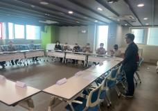 2021.06.30 시니어안전모니터링 6월 참여자 회의